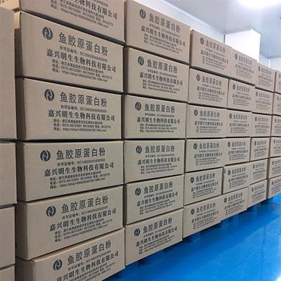 鱼胶原蛋白粉10kg